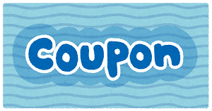 couponの画像